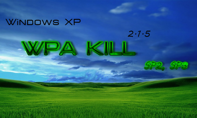 WPA KILL для Windows XP sp2/sp3