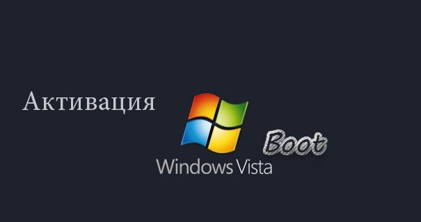 [Patch] VistaBoot Activator Complete Edition