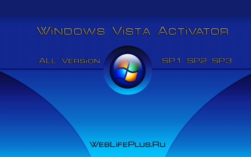 Microsoft Windows Vista активатор