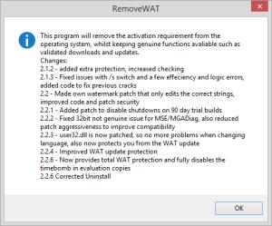 изменения в removewat 2.2.9