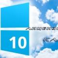 windows-10-key