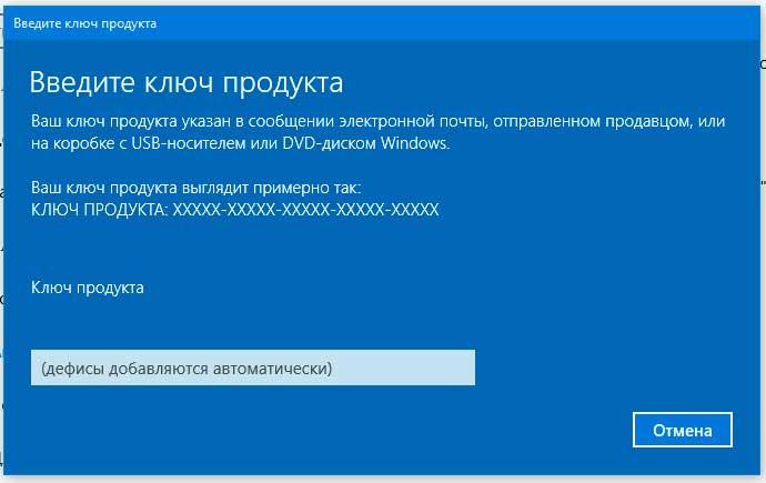 ключи windows 10 pro свежие серии 2017 купить