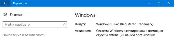 okno-licenzii