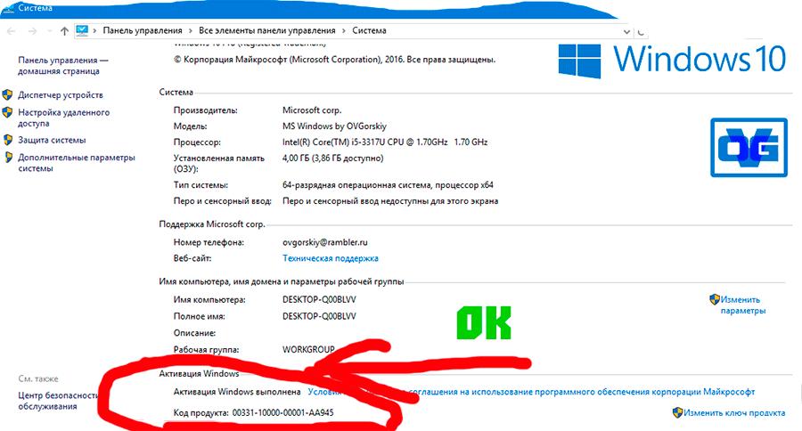 Free download activator windows 10 universal crack zip to activate.