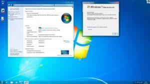 бесплатный windows 7