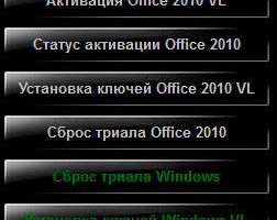 Mini-KMS Activator Windows 7 / Office 2010 (Rus)