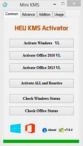 главное окно кмс активатора windows 7