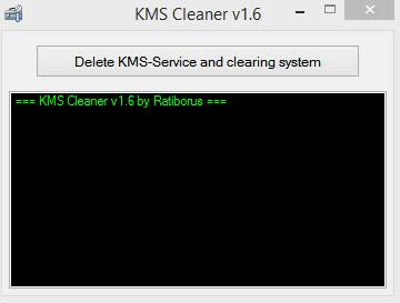 KMSCleaner