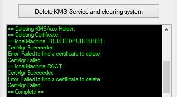 KMSCleaner 1.6