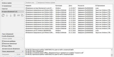 Windows Update MiniTool Rus (Portable)