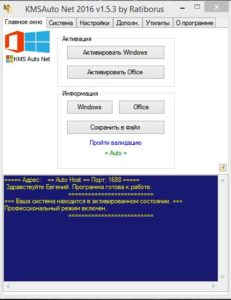 KMS_Screenshot_2