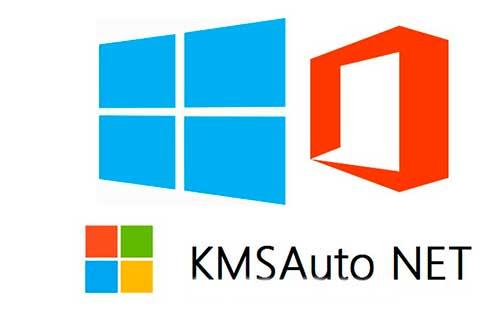 активация офис 2016 частичный ключ khgm9